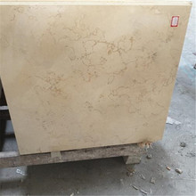high grade homogeneous beige sitting room marble floor tile