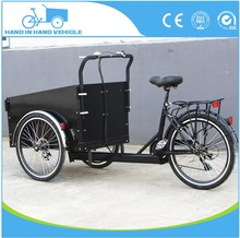 Higher quality delivery Pedal bakfiets cargo bike manpower electric bicycle tricycle