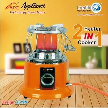 APG 2 in 1 small gas heater