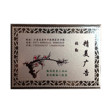 Fashion Sublimation Blank Calling <strong>Card</strong> Hollowed Lace Metal Custom Business <strong>Card</strong> for Printing LOGO