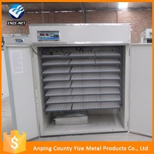 Large capacity used chicken incubator/ egg incubator for sale