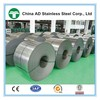 Stainless Steel Coil hot sale wholesale stainless steel 201 in coil