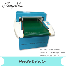 Wholesale Needle metal detector machine for textile industry cloth, shoes, bag, hat, underwear, toy, coverlet needle detector