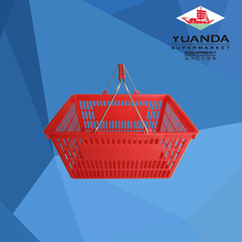 red color chrome handle carry shopping basket for sale