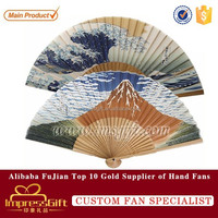Beautiful picture chinese hand fans paper craft wholesale