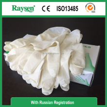 low price non sterile natural latex examination glove