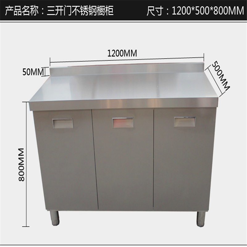Commercial Restaurant Kitchen Stainless Steel Counter Cabinet Buy