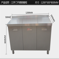 Commercial Restaurant Kitchen Stainless Steel Counter Cabinet