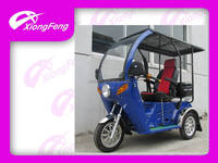 Handicapped Tricycle,discapacitados triciclo,disabled tricycle