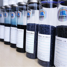 Color Change Temperature Sensitive Heat Insulation Master Batch Factory