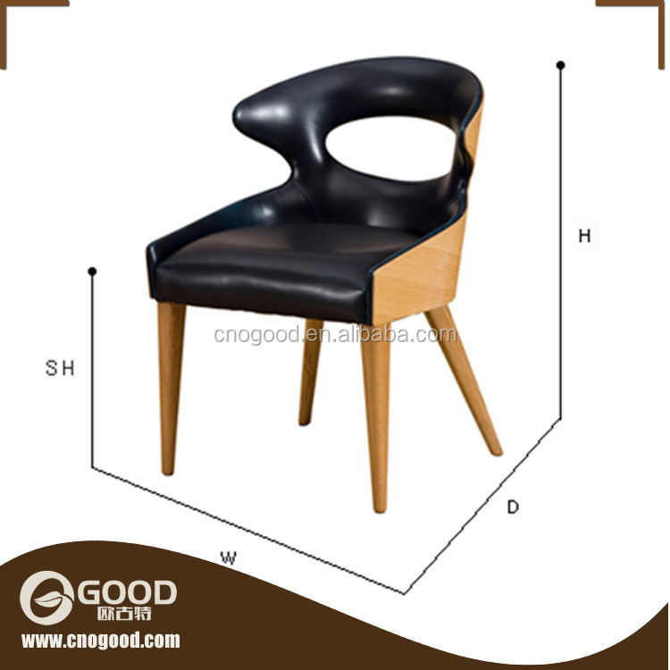 Modern Solid Wooden Arm Dining Hotel chair