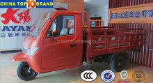 Chongqing manufacture motor tricycle for selling 3 wheel cargo tricycle closed cabin tricycle
