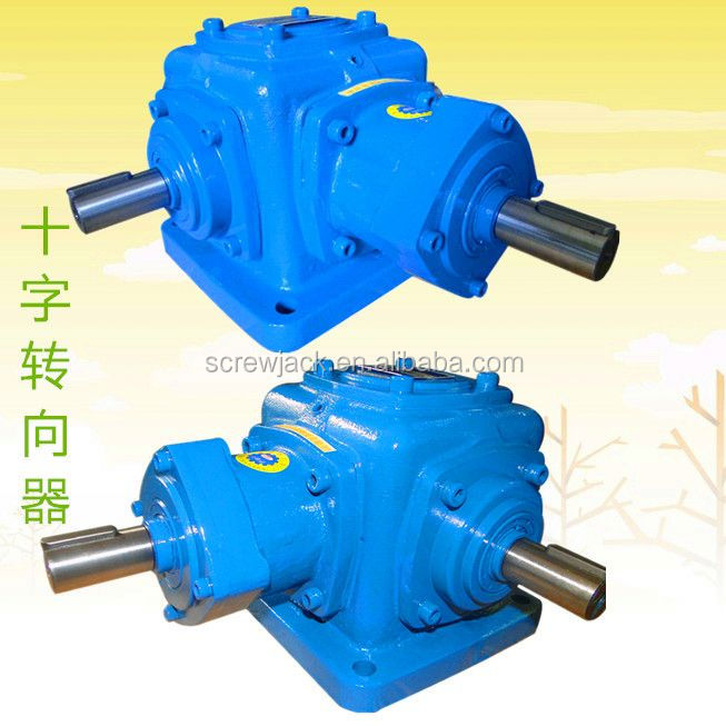 Cheap Price Helical Bevel Speed Gear Reducer