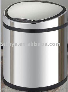 Inductive dustbin