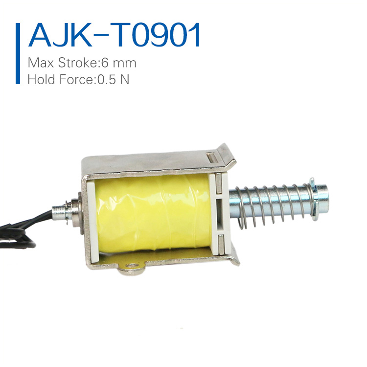 Made In China Custom 24V Micro Mini Solenoid Small DC Electromagnet