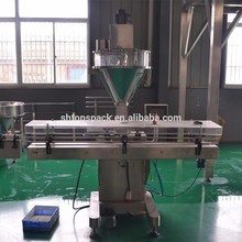 100% tested Ground Walnut Shells filling packing machine