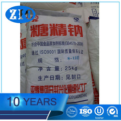 2015 Hottest Highest Level low calory saccharin sodium dihydrate!