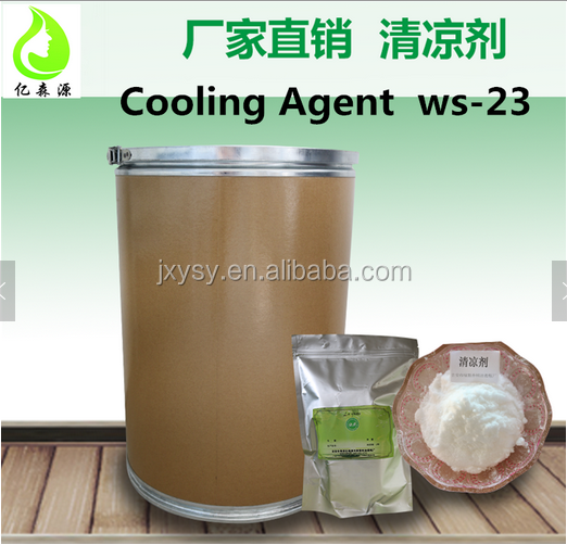 99% Cooling Agent ws-23 WS 23 C10H21N0 With Free Sample