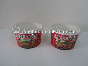 Bento bowl /disposable paper soup cups/disposable cup/disposable chip cup/jelly cup/food cup/smoothie cup