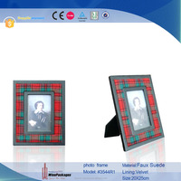 classical PU leather wood picture photo frame