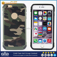 Camouflage Leather Hybrid Case For iPhone 6 Plus Armor Cover