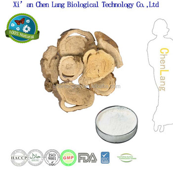 Alibaba China Gold Supplier Direct Sale High Purity Oxymatrine Insecticide