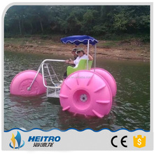 2016 amusement adult pedal water tricycle