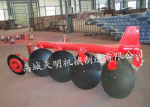 1LYX series of disc plough about types of disc plough