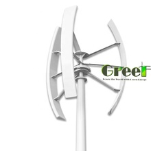 GREEF 3 phase AC vertical <strong>wind</strong> <strong>turbine</strong> 300W,<strong>500W</strong>,1000W,2000W,3000W,5000W