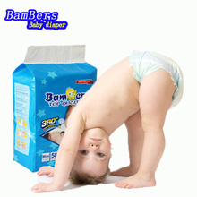 Adult Size XXL Six Baby Diaper