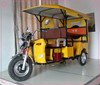 2015YF ELECTRIC TRCYCLE ,E-RICKSHAW ,INDIA RICKSHAW ,HIGH QUALITY WITH GOOD PRICE