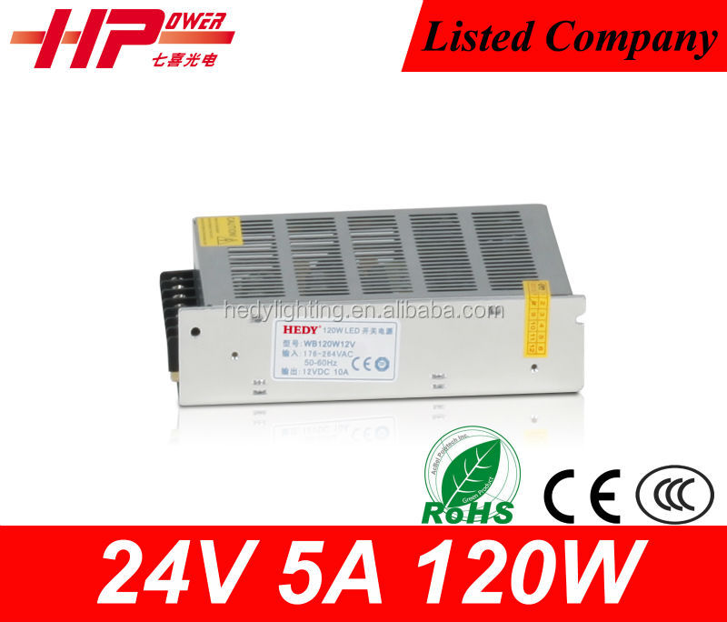 Factory sell CE RoHS constant voltage single output rainproof led driver ac dc switching mode 5A 120W backup power supply 24V