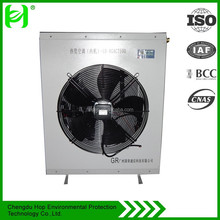 Smart Scroll filtered cooler Machine smart industry fan