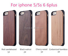 2015 New design Combo Wooden & PC Protective Case Cover blank wood case for iphone factory price