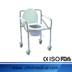 Simple useful plastic commode seats with castor best sale