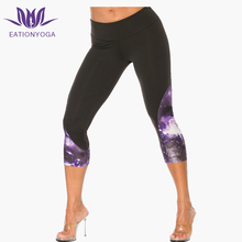 fitness 3/4 leggings with key pocket blank sports tights