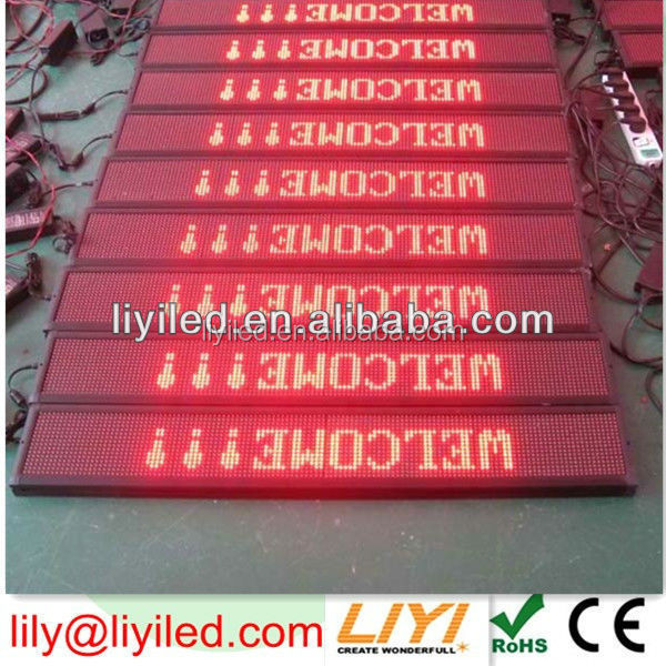 outdoor programmable scrolling led sign/led marquee signs/led running text