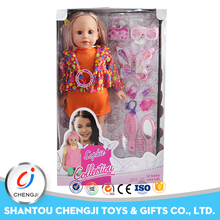 Pupolar 18 inch girl fashion doll with 12 IC