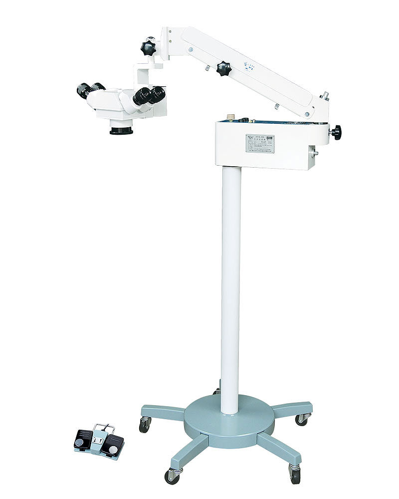 Price of vertical neurosurgery ent operating microscope