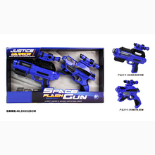 Hot Item Space Toy Gun Electric Gun With Light Sounds Gun For Kids
