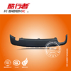 Auto Rear Spoiler For VW Jetta 2015