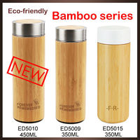 BPA free personalized custom double wall bamboo tea thermos with strainer