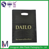 resealable polypropylene bags for football jersey new model grocery plastic bags net shopping bag