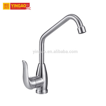 Modern Style stainless steel 304 Single Hole kitchen faucet wall mount