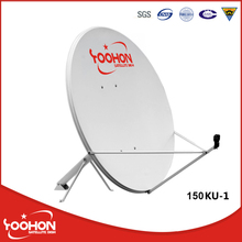 Steel plate 150cm offset satellite dish