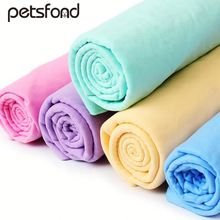 super absorbent dog towel ,kyRC pet dog cleaning towel