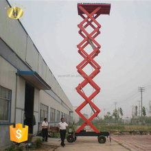 7LSJY Shandong SevenLift 20m telescopic light boom personal elevator lifts