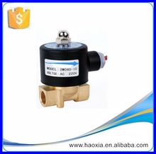 "HAOXIA 1/4"" small direct acting valve two way water with AC230V"