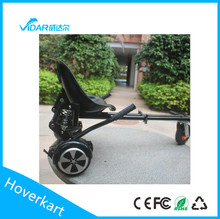 hot selling hoverkart with best price