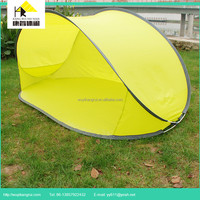 Beach tent Pop-up tent One person lying tent Sun shalt Gazebo